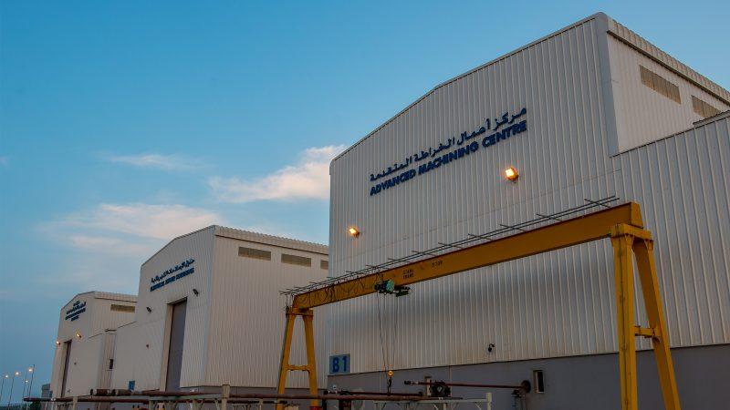 Advanced Machining Centre