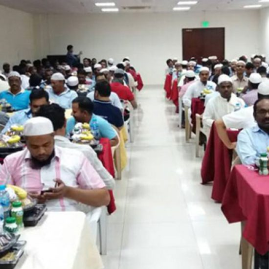 Mannai Corporation hosts Iftar for employees